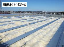 seko_yane_insulation_02